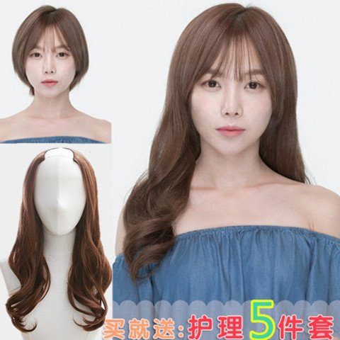 Pear Scroll - Long hair women girls female wig pear scroll long straight hairet big wave round face split in half wig natural type force