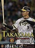 Shun Takayama iHanshintaiga-SujJapan Professional Baseball 2017 [Japan Calendar] 17CL-0502