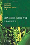 Sustainable Development and Environmental Management : Experiences and Case Studies, , 940079519X