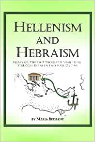 hebraism and demarcation or