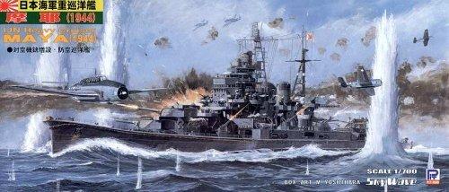 japan import Skywave 1//700 IJN Torpedo Boat Otori 2 1934 and 1944 Model Kit