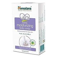 Himalaya Extra Moisturizing Baby Soap 125gm Pack Of 3