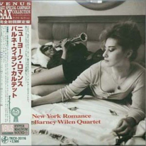 New York Romance (Barneys New York Check)