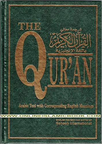 The Quran (Arabic Text With Corresponding English Meaning