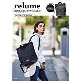 JOURNAL STANDARD relume BACKPACK BOOK