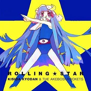 Amazon   ROLLING☆STAR 【同人音...