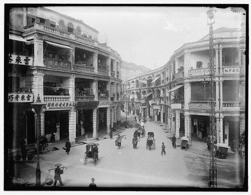 Photo: Queens Road,streets,buildings,roads,Hong Kong,Detroit Publishing Company,c1895