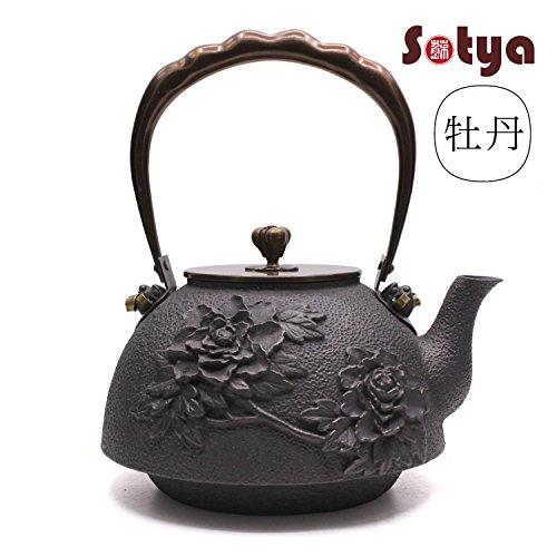 Sotya Japanese Tetsubin Cast Iron Tea Pot Kettle Peony Flower Pattern,1.3 L