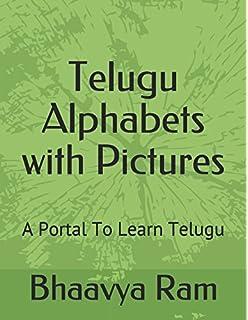 Bindi Baby Animals (Telugu): A Beginner Language Book for