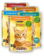 Purina Friskies 5 Flavours in Gravy Chunks (Chicken & Salmon & Duck & Beef & Turkey) Wet Cat Food Pouch 85g (5 Pieces)