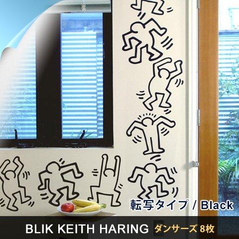 blik(ブリック) キースヘリング ダンサーズ 貼ってはがせるウォールステッカー シール クロス B00U8A5S2M