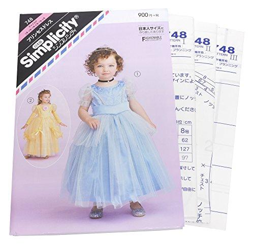 型紙・パターン シンプリシティ プリンセスドレス 748の商品画像