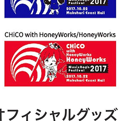ミュージックレインフェスティバル CHiCO with HoneyWorks フェイスタオル TrySail スフィア ミューレフェス 幕張メッセ
