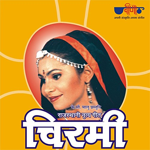 Chirmi (rajasthani folk songs) | mamta singh – download and listen.