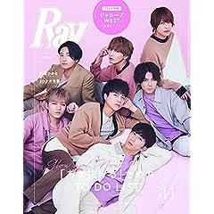 Ray 増刊 表紙画像