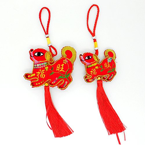 Astra Gourmet 2pcs Tranditional Handworks Dog Ornaments - 2018 Chinese New Year HangingPuppy Doll Lucky Charm Ornament Mascots for Auto Car Office Home Decor