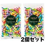 新宿高野 フルーツチョコレート 平袋 2個セット