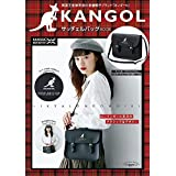 KANGOL ZATCHELS BAG BOOK