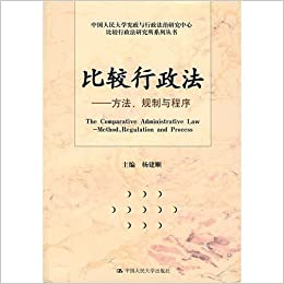 comparison administrative law methods rules and regulations and