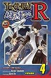 Yu-Gi-Oh! R, Kazuki Takahashi, 1421530090