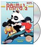 Ranma 1/2 OAV Series (2006 Edition) (DVD Box Set)