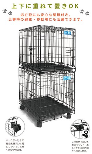 Simply plus Folding Double Door Dog Crate/Cage, 36'', Black by Simply Plus (Image #4)