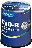 三菱化学メディア Verbatim DVD-R(Data) 1回記録用 4.7GB 1-16倍速 100枚スピンドルケース100P インクジェットプリンタ対応(ホワイト) ワイド印刷エリア対応 DHR47JP100V4