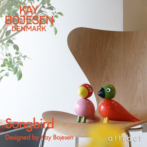 KAY BOJESEN DENMARK カイボイスン デンマーク Songbird ソングバード ルット(赤頭黄くちばしピンクボディ) インテリア オブジェ 置物 北欧 ハンドメイド 木製 B00DYID732 ルット(赤頭黄くちばしピンクボディ) ルット(赤頭黄くちばしピンクボディ)