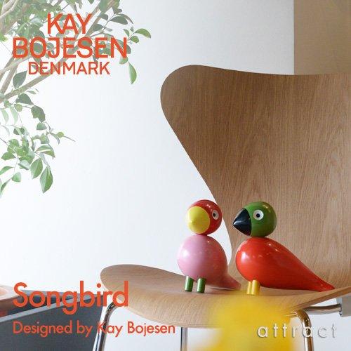 KAY BOJESEN DENMARK カイボイスン デンマーク Songbird ソングバード カイ(ブルーの濃淡の組み合わせ) インテリア オブジェ 置物 北欧 ハンドメイド 木製 B00DYID74Gカイ(ブルーの濃淡の組み合わせ)
