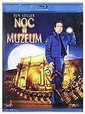 Night Museum (English audio. English subtitles)