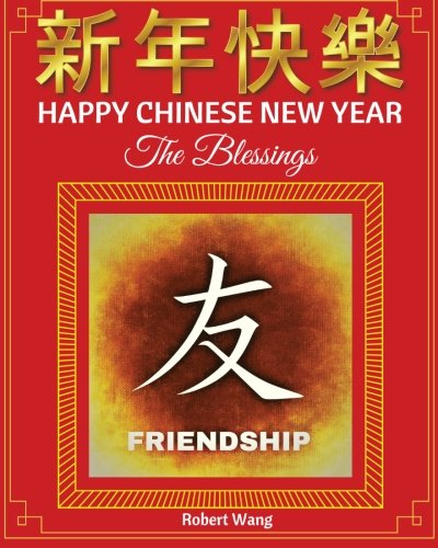 Happy Chinese New Year The Blessings: 38 Best Chinese Auspicious Words to Celebrate Joyous New Year Occasion with The Most Reviewed Favorable ... (New Releases Present Celebration) (Volume 1)