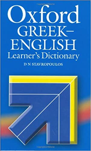 oxford dictionary english greek free download