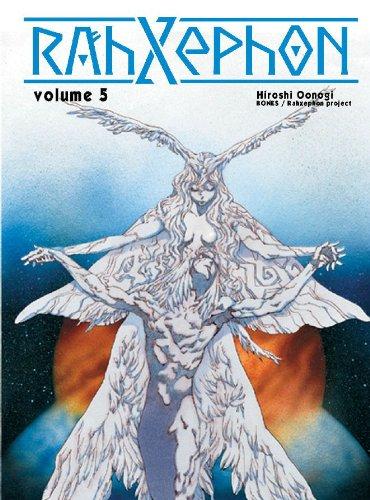 Rahxephon Novel Volume 5 (RahXephon (Dr Masterbook)) PDF