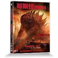 哥斯拉(DVD9)