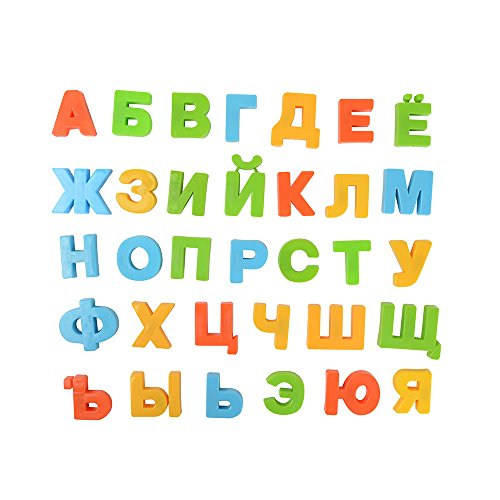 Russian Alphabet Letters Fridge Magnets, Educational Learning Toy for Kids, Home Decor , Refrigerator Message Board ,33 Pieces Pack, Quality Upgraded by BOHS
