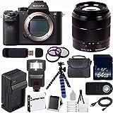 Sony Alpha a7R II Mirrorless Digital Camera (International Model no Warranty) + Sony E-Mount SEL 1855 18-55mm Zoom Lens (Black) + 49mm 3 Piece Filter Kit 6AVE Bundle 18