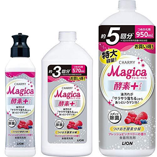 【まとめ買い】チャーミーマジカ 食器用洗剤 酵素+ フレッシュピンクベリーの香り 本体220ml+替え570ml