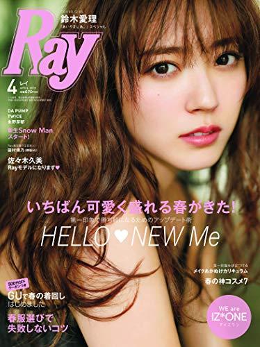 Ray 2019年4月号 画像 A