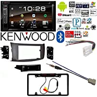 Kenwood 2 din DDX25BT 6.2 touchscreen car dvd cd stereo w/bluetooth pandora Metra dash kit for Nissan Sentra 2013-Up Mounting Kit w/car stereo radio wiring harness