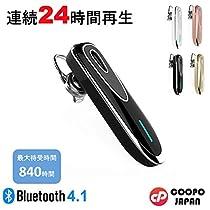 [日本正規品] Coopo 左右耳 片耳両耳とも対応 大容量バッテリー搭...