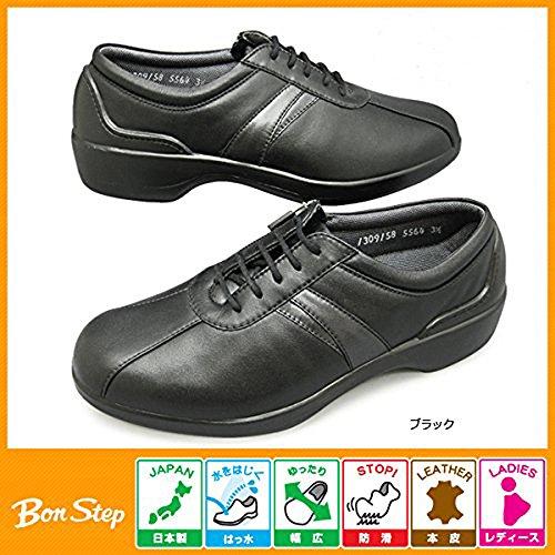 ボクシング信号花火(ボンステップ) Bon Step 5564 レディース ファスナー付 ウォーキングシューズ 日本製 4E