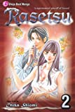 Rasetsu, Vol. 2