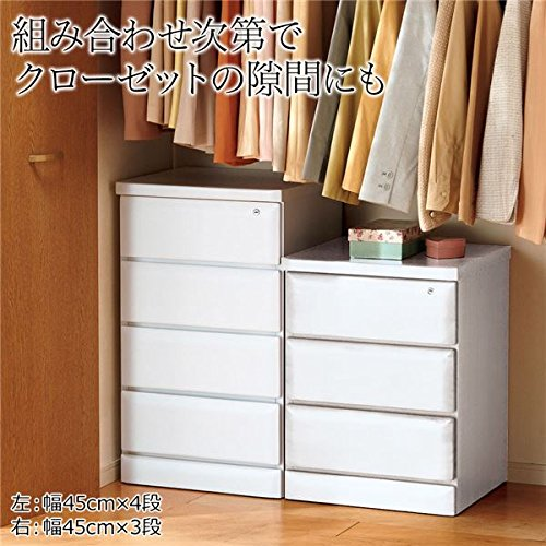 天然木チェスト 収納棚 【5段 幅75cm】 ホワイト 木製 桐使用 鍵付き B07CKSY5YZ 幅75cm5段/ 幅75cm5段/