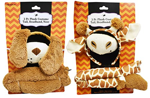 Costumes Monsters Boo Inc Halloween (Set of 2 Adorable Plush Costumes! 3 Piece - 2 Piece - Unicorn, Dinosaur, Giraffe, and Puppy Dog! Adorable for Children or Adults! (2, Giraffe &)
