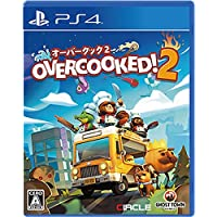 Overcooked!2 for PlayStation 4