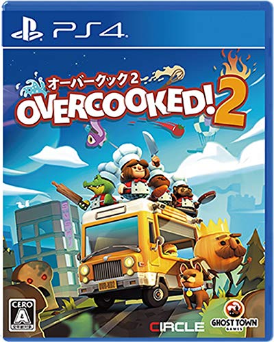 Overcooked(R) 2 오버 쿡 - over국2 - PS4