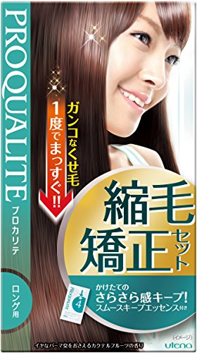 Utena Proqualite Ex Long Straight Perm Kit From Japan