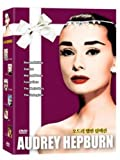 Audrey Hepburn Collection (Roman Holiday, Sabrina, War And Peace, Funny Face, The Nun's Story, The Unforgiven) [Korean Version]