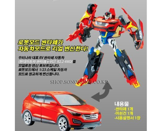 Hello CARBOT Santafe R by toyb2