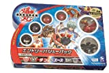 Bakugan Entry Value Pack BBT-01 Dan vs Ace [JAPAN]